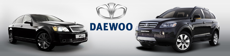 Daewoo Accessories
