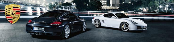 Porsche Accessories