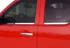 Window Sill Trim - Chevrolet Silverado Chrome Window Sill Trim