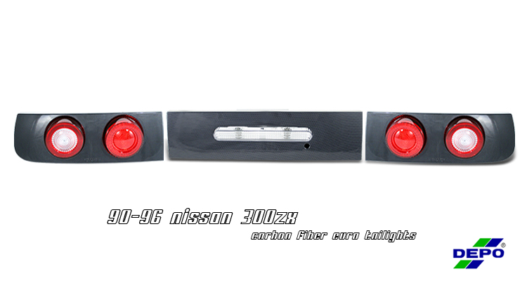 Nissan 300zx 1990-1996  Chrome Euro Tail Lights
