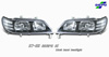 1997-1999 Acura CL Black Bezel Projector Headlights
