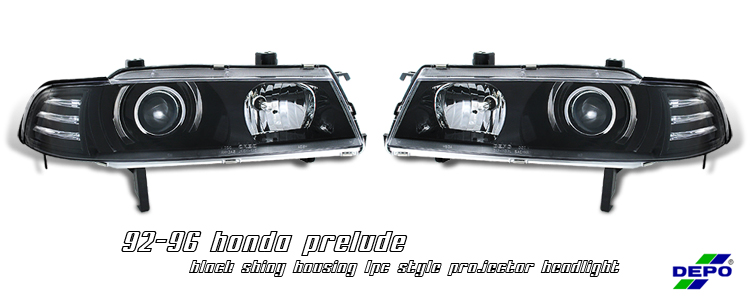 Honda Prelude 1992-1996  Black 1pc Style Projector Headlights