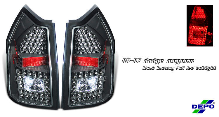 Dodge Magnum 2005-2007  Chrome Euro Tail Lights
