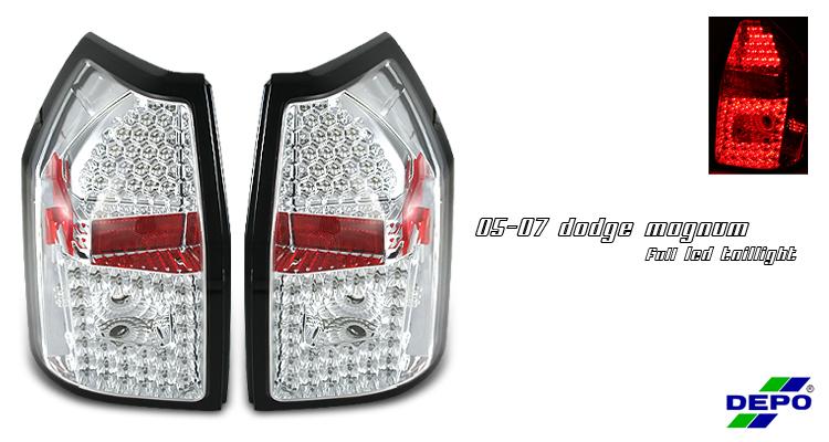 Dodge Magnum 2005-2007  Chrome Euro Tail Lights