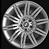 2004 Bmw 5 Series  19x8.5 Silver Factory Replacement Wheels