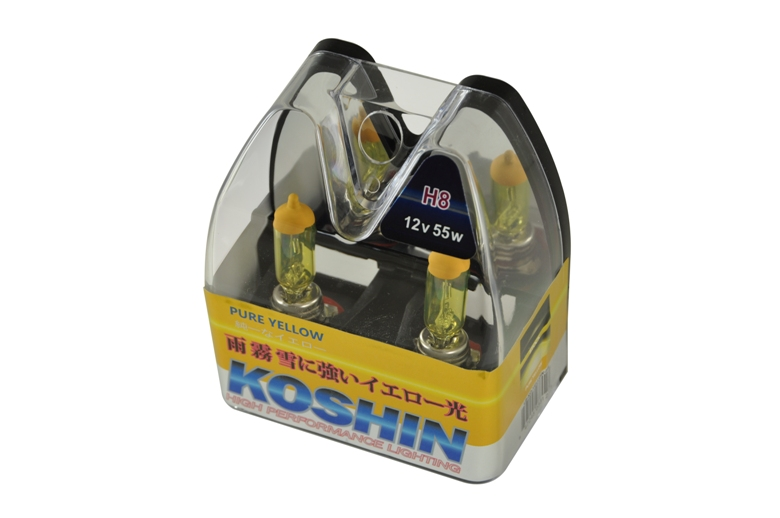 Koshin H8 Hyper Yellow Halogen Light Bulbs 12v 50w