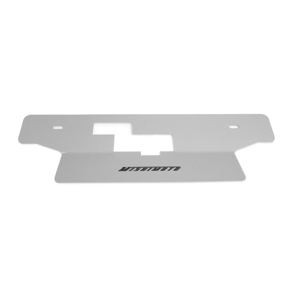 Nissan 240SX  1995-1996 Mishimoto Air Diversion Plate - Matte Finish
