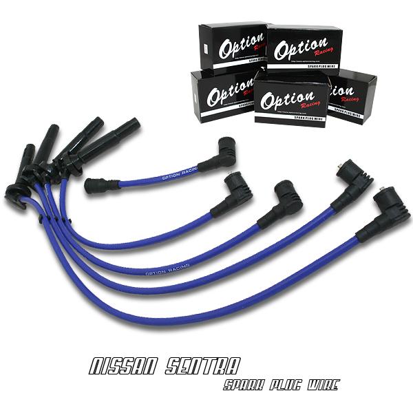 Nissan Sentra 1995-1999  Blue Spark Plug Wires