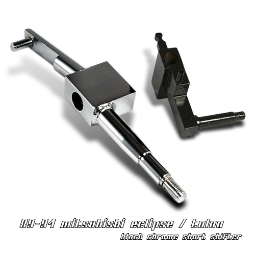 Mitsubishi Eclipse 1989-1994 Black Chrome Short Throw Shifter