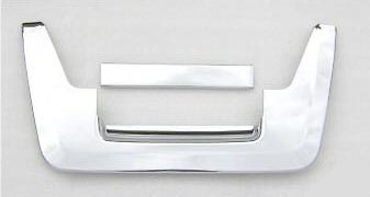 Nissan Frontier  2005-2013 Chrome Tail Gate Handle Cover