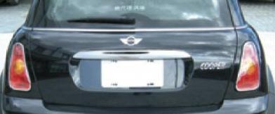 Mini Cooper 2006-2008 Chrome Rear Accent Trim (top)
