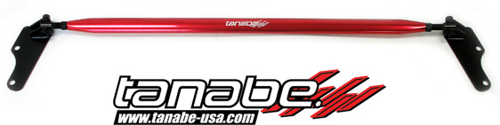 Toyota MR2 (sw20) 1990-1995 Sustec Rear Strut Tie Bar