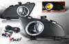 2004 Mazda Mazda 6 4dr W/I & S Trim  Clear OEM Fog Lights (does Not Fit Hatch,Sport, Or Mazda Speed 6)(wiring Kit Included)